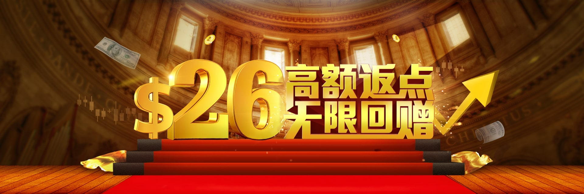 igold HK - $26 USD rebate (In Chinese)