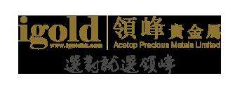 齐乐娱乐老虎机官网-www.igoldhk.com