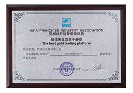 最佳黄金交易平台-领峰贵金属