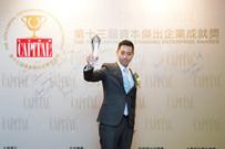 第十三届资本杰出企业最佳交易平台成就奖
