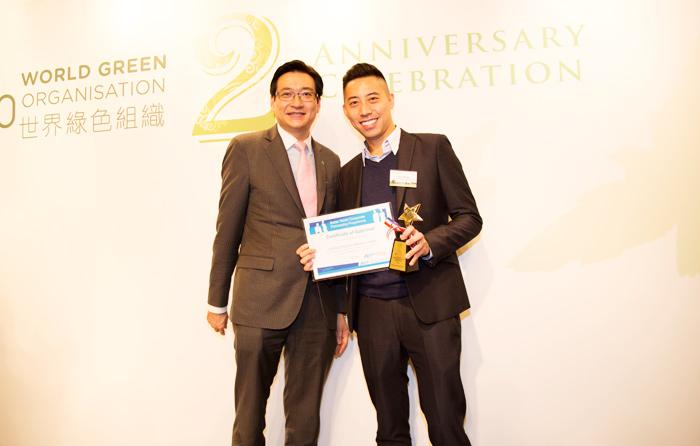 领峰连续两年荣获绿色办公室奖励认证