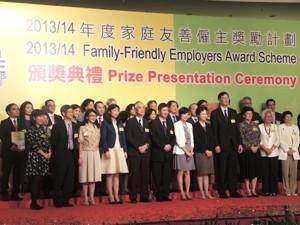 领峰获颁「家庭友善雇主」